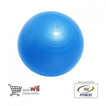 Anti-burst gym ball (SMV02)