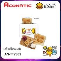 (NEW) Aconatic เครื่องปิ้งขนมปัง รุ่น AN-TT7501 (รับประกันสินค้า 1 ปี)