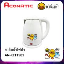 (New) Aconatic กาต้มน้ำ รุ่น AN-KET1501 ขนาด 1.5 ลิตร (สินค้ารับประกัน 1 ปี)