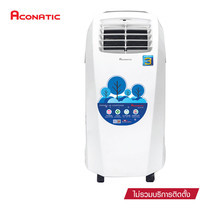 Aconatic Portable air conditioner รุ่น AN-PAC09L