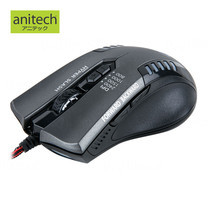 Anitech Gaming Mouse ZX850.