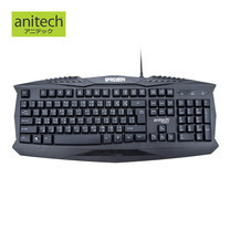 ANITECH Gaming Keyboard XP850