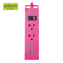 ANITECH รางปลั๊กไฟ 2 ช่อง+USB 2 พอร์ต รุ่น H101-PI - Pink