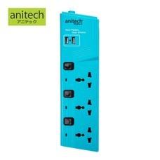 ANITECH รางปลั๊กเซฟตี้ 3 สวิตช์ + USB 2 พอร์ต รุ่น H523