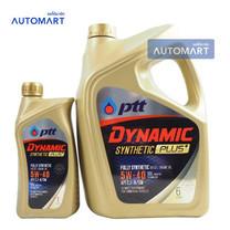 PTT น้ำมันเครื่อง DYNAMIC SYNTHETIC PLUS 5W-40 6 ลิตร (ฟรี 1 ลิตร)