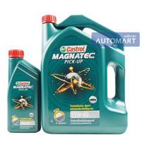 CASTROL น้ำมันเครื่อง MAGNATEC 15W-40 ขนาด 6 ลิตร (ฟรี 1 ลิตร)
