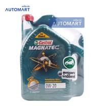 CASTROL น้ำมันเครื่อง MAGNATEC 0W-20 ขนาด 3 ลิตร