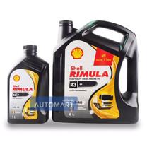 SHELL น้ำมันเครื่อง RIMULA R3 + SAE-40 ขนาด 6 ลิตร (ฟรี 1 ลิตร)