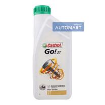 CASTROL น้ำมันเครื่องรถจักรยานยนต์ GO 2T DEPOSIT CONTROL FORMULA ขนาด 1 ลิตร