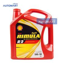 SHELL น้ำมันเครื่อง RIMULA R2 SAE-40 ขนาด 6 ลิตร