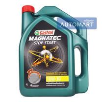 CASTROL น้ำมันเครื่อง MAGNATEC 10W-30 ขนาด 4 ลิตร