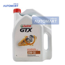 CASTROL น้ำมันเครื่อง GTX 20W-50 ขนาด 4 ลิตร