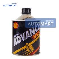 SHELL น้ำมันเครื่องรถจักรยานยนต์ ADVANCE VSX 2T 0.5 ลิตร