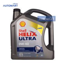 SHELL น้ำมันเครื่อง HELIX ULTRA DIESEL 0W-40 ขนาด 6 ลิตร