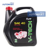 PTT น้ำมันเครื่อง V-TECH SAE 40 3 ลิตร