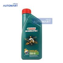 CASTROL น้ำมันเครื่อง MAGNATEC 10W-40 ขนาด 1 ลิตร