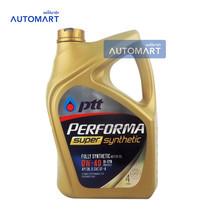 PTT น้ำมันเครื่อง PERFORMA SUPER SYNTHETIC SAE 0W-40 4 ลิตร