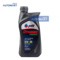 PTT น้ำมันเครื่อง DYNAMIC COMMONRAIL SAE 10W-30 1 ลิตร