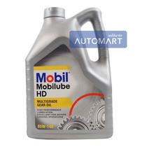 MOBIL น้ำมันเกียร์ MOBILUBE HD 85W-140 ขนาด 5 ลิตร