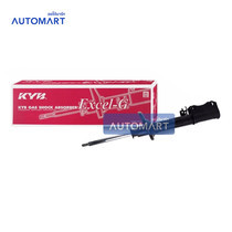 KYB โช๊คอัพหลัง ST191 EXSIOR (แก๊สใน) RH