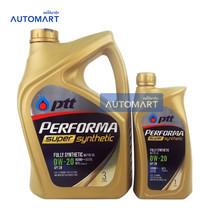PTT น้ำมันเครื่อง PERFORMA SUPER SYNTHETIC SAE 0W-20 3 ลิตร (ฟรี 1 ลิตร)