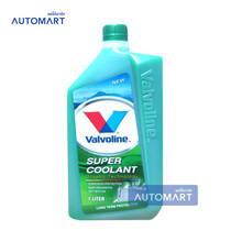 VALVOLINE น้ำยาหม้อน้ำ SUPER COOLANT ORGANIC TECHNOLOGY เขียว 1 ลิตร
