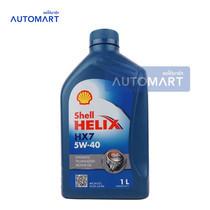 SHELL น้ำมันเครื่อง HELIX HX7 5W-40 SYNTHETIC TECHNOLOGY MOTOR OIL 1 ลิตร