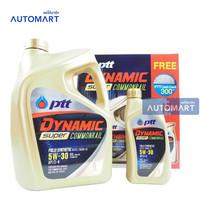 PTT น้ำมันเครื่อง DYNAMIC SUPER COMMONRAIL 5W-30 6 ลิตร (ฟรี 1 ลิตร)
