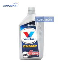 VALVOLINE น้ำมันเครื่องรถจักรยานยนต์ CHAMP 4T PREMIUM FORMULA SAE 20W-40 ขนาด 1 ลิตร
