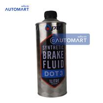 PTT น้ำมันเบรค SYNTHETIC BRAKE FLUID DOT3 1 ลิตร