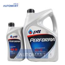 PTT น้ำมันเครื่อง PERFORMA SAE 20W-50 4 ลิตร (ฟรี 1 ลิตร)