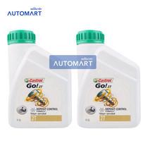 CASTROL น้ำมันเครื่องรถจักรยานยนต์ GO 2T DEPOSIT CONTROL FORMULA ขนาด 0.5 ลิตร (คู่)