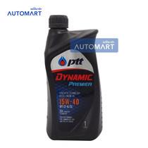 PTT น้ำมันเครื่อง DYNAMIC PREMIER SAE 15W-40 1 ลิตร