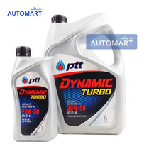 PTT น้ำมันเครื่อง DYNAMIC TURBO SAE 20W-50 6 ลิตร (ฟรี 1 ลิตร)