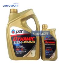 PTT น้ำมันเครื่อง DYNAMIC EXTRA LONG DRAIN 10W-40 6 ลิตร (ฟรี 1 ลิตร)