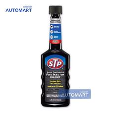 STP น้ำยาล้างทำความสะอาดหัวฉีดเบนซิน 78575 (สูตรเข้มข้น) ขนาด 155 ml