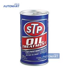 STP หัวเชื้อน้ำมันเครื่อง 00233 Oil Treatment ขนาด 300 ml