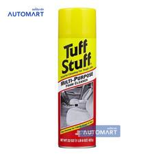 STP โฟมทำความสะอาดอเนกประสงค์ 00350 Tuff Stuff ขนาด 623 g