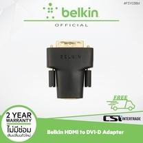 Belkin อแดปเตอร์หัวแปลง HDMI to DVI-D Adapter F3Y038bt