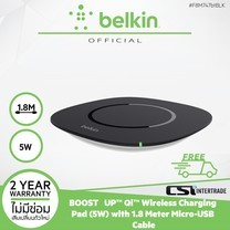 Belkin แท่นชาร์จไร้สาย Qi™ Wireless Charging Pad (5W) with 1.8 Meter Micro USB Cable - Black F8M747btBLK