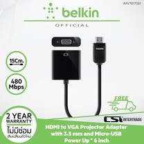 Belkin สายสัญญาณ HDMI to VGA Projector Adapter ยาว 6 นิ้ว / 15 ซม. รุ่น AV10170bt