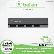 Belkin USB HUB Drumstick USB 2.0 4-Port รุ่น F4U040sa- Black/White