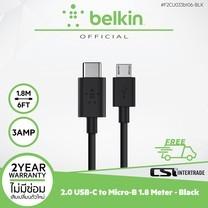 Belkin สายชาร์จพร้อมถ่ายโอนข้อมูล Smart Phone, Laptop 2.0 USB-C™ to Micro USB Charge Cable 1.8m F2CU033bt06-BLK
