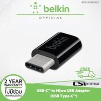 Belkin อะแดปเตอร์ Micro-USB Famale to USB-C Adapter Male F2CU058btBLK
