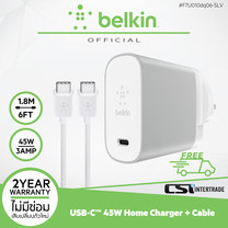 Belkin หัวชาร์จบ้าน USB-C 45W Wall Charger พร้อมสายชาร์จ 1.5m Sync and Charge USB-C to USB-C 5/9/12/15V Power Delivery (PD) - F7U010dq06-SLV