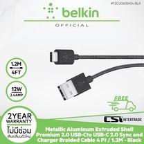 Belkin สายชาร์จโทรศัพท์ รุ่น BELKIN MIXIT 4-Foot USB-C to USB-A Charging Cable - F2CU060bt04-BLK