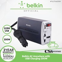 Belkin อะแดปเตอร์แปลงไฟ 200 w พร้อมพอร์ตชาร์จ USB รุ่น F5L071ak200w