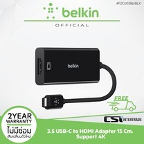 Belkin อุปกรณ์เชื่อมต่อ 3.0 USB-C to HDMI Adapter ยาว 15 cm Support 4K (Also known as Type-C) F2CU038btBLK