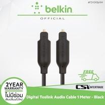 Belkin สาย Digital Toslink Audio Cable ยาว 1 เมตร รุ่น F3Y093bt1M