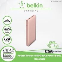แบตเตอรี่สำรอง Belkin Pocket Power 10000mAh Power Bank รุ่น F7U020btC00 - Rose Gold (Pre-Charged and 6